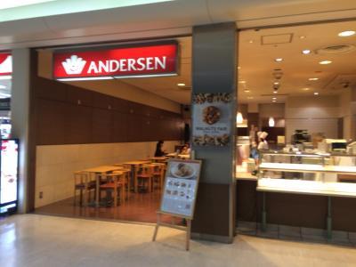 アンデルセン 大阪空港店