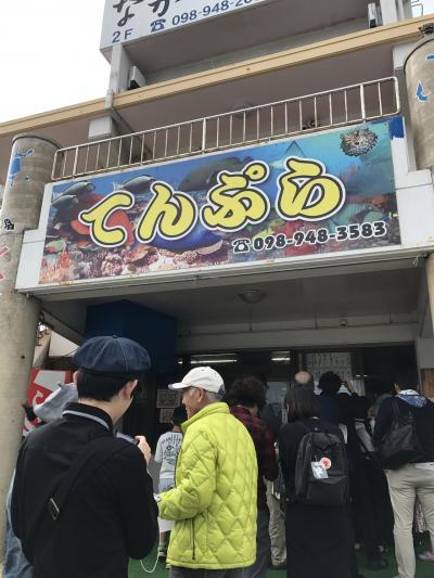 中本鮮魚店