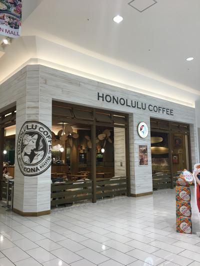 ホノルルコーヒー イオンモール草津店