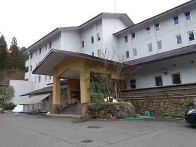 新潟 村杉温泉 日本有数のラジウム温泉 風雅の宿 長生館