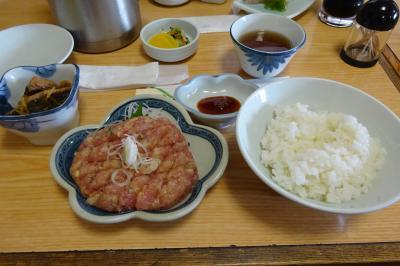 磯料理 広瀬屋