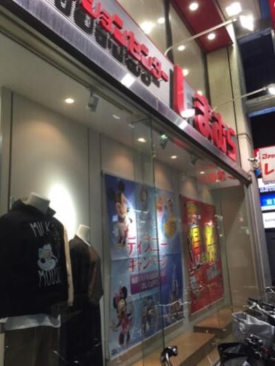 ファッションセンターしまむら (高田馬場店)