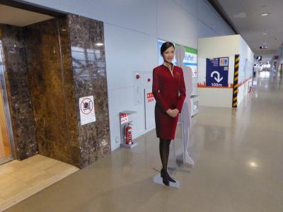 関西空港 国際線 ラウンジパシフィック