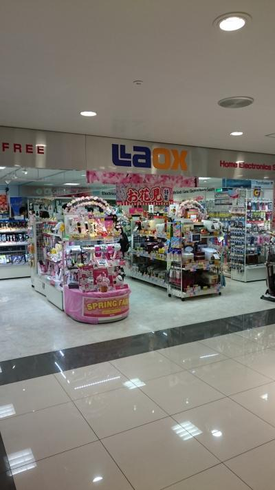 ラオックス (関西国際空港店)