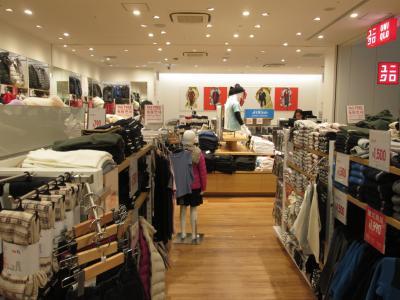 ユニクロ (関西エアポート店)