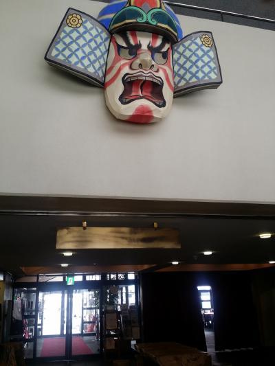 寒水沢温泉 八甲田リゾートホテル