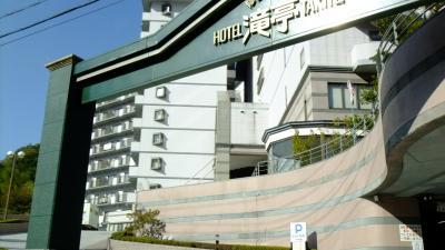 修善寺温泉ホテル 滝亭