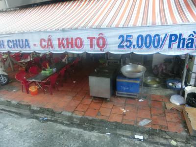 チョロン (中華街)