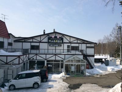竹山高原温泉 竹山高原ホテル