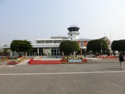 ポカラ空港 (PKR)