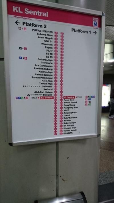 文字どおり中央駅です