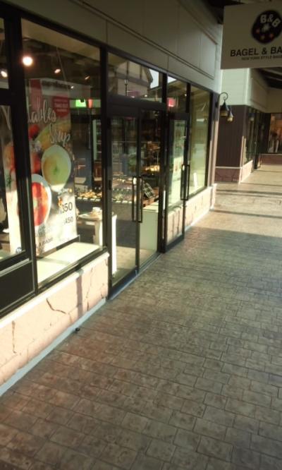 ベーグル&ベーグル 土岐プレミアムアウトレット店