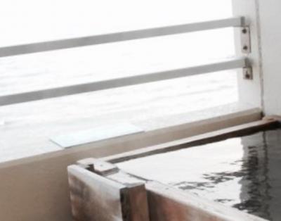 湯の川温泉 湯の川プリンスホテル渚亭