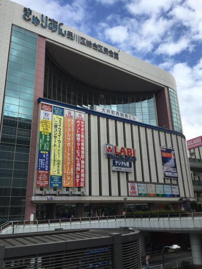 ヤマダ電機LABI (品川大井町店)