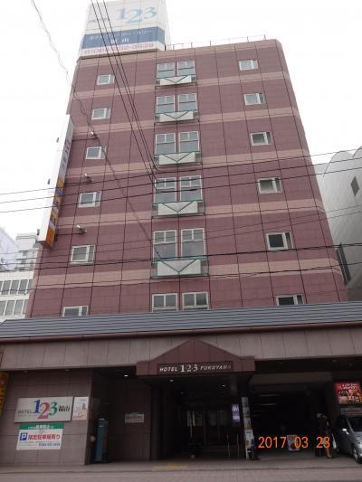 ホテル1-2-3 福山