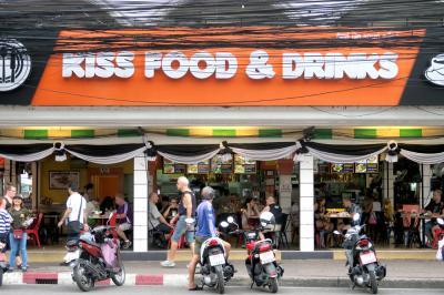 Kiss Food & Drink