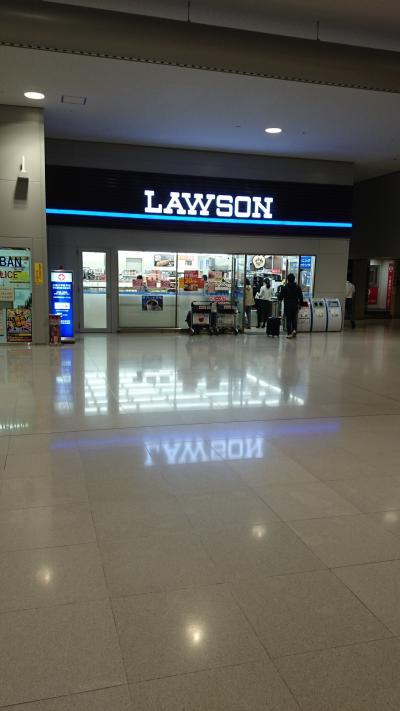 ローソン 関西国際空港