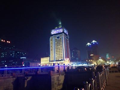 Harbin Longmen Hotel