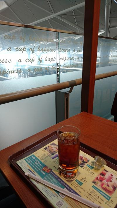 カフェ・ド・クリエ プラス セントレア店