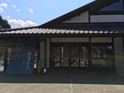 甘味処 禅海茶屋