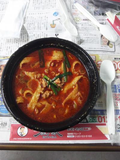 西安刀削麺 セントレア店