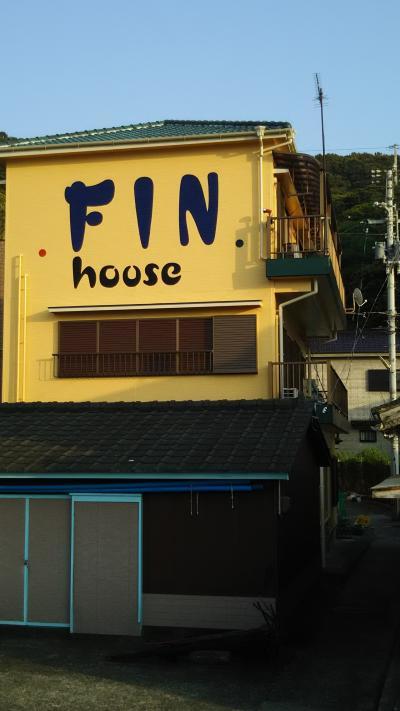 ダイビング・釣り船がある民宿【柏島ダイビングサービス フィンハウス】