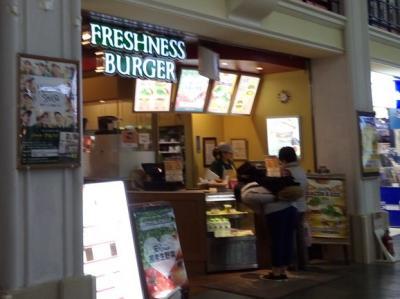 フレッシュネスバーガー 中部国際空港店