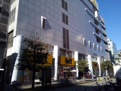 ロフト (名古屋店)