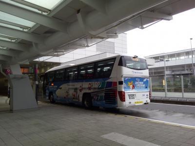 空港バス (中部国際空港セントレア)