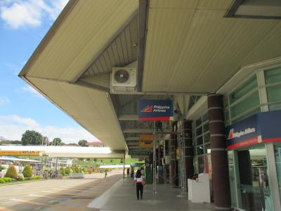 ダバオ国際空港 (DVO)