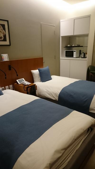また泊まりたいホテルです@フォアヒール