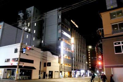 天然温泉 花蛍の湯 ドーミーインPREMIUM京都駅前