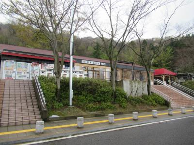 杉津パーキングエリア (上り線) スナックコーナー