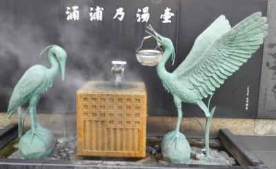 涌浦の湯壷