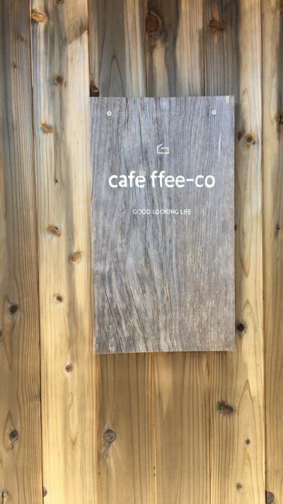 カフェ ヒコ