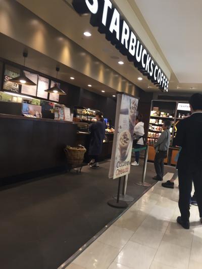 スターバックス・コーヒー ルミネ北千住店