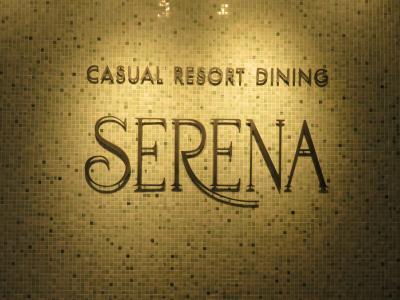レストラン セリーナ