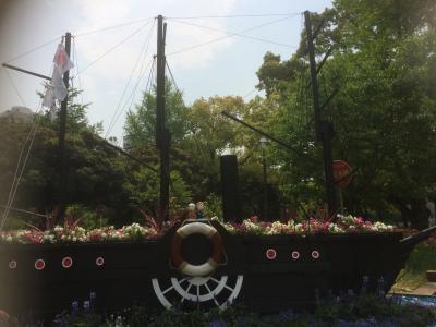 横浜スタジアム横にある公園です