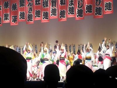選抜阿波踊り大会
