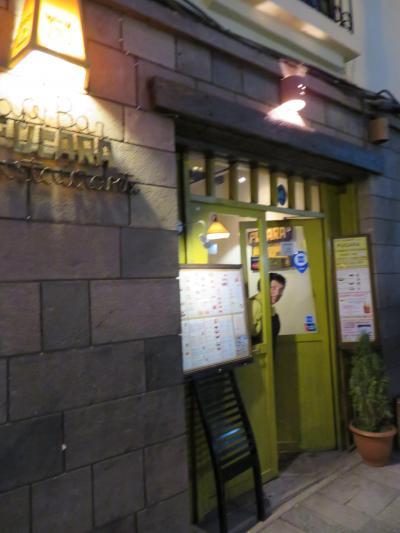 レストラン カフェ バー プカラ