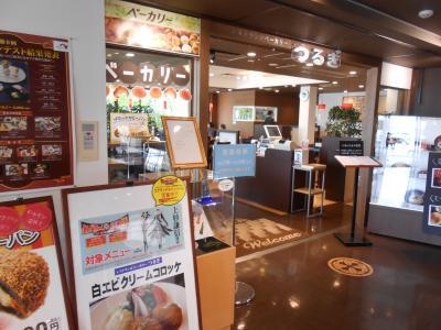 有磯海サービスエリア(上り線)レストラン&ベーカリー つるぎ