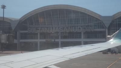 ハサヌディン国際空港 (UPG)