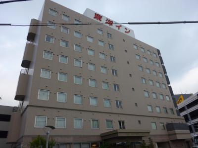 ホテル東洋イン刈谷