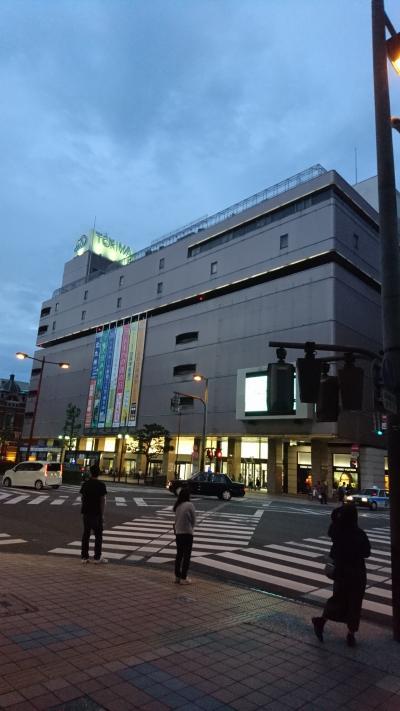 トキハ (本店)