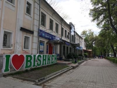ビシュケクの街