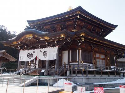 西方寺(定義如来)