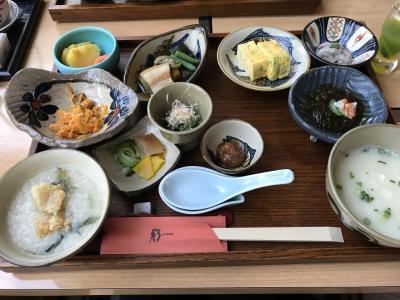日本料理 彩