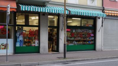 コンビニ的な店