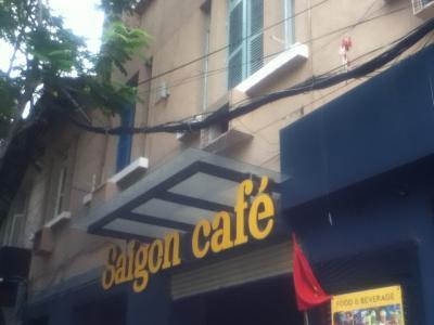 サイゴン カフェ