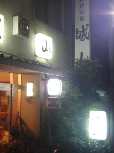 生駒のお宿 城山